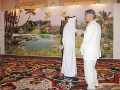 Dubai Artfair